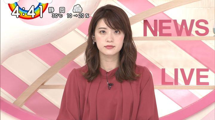 2019年10月01日郡司恭子の画像13枚目
