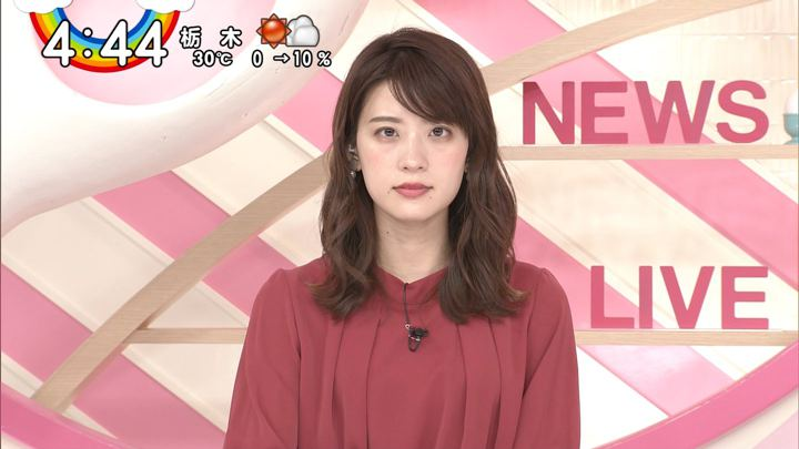 2019年10月01日郡司恭子の画像14枚目