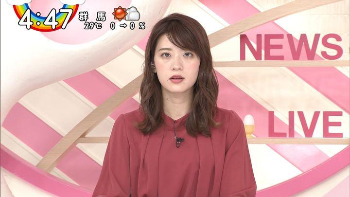 2019年10月01日郡司恭子の画像15枚目