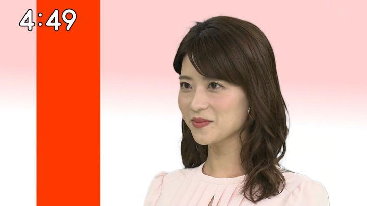 2019年10月01日郡司恭子の画像16枚目