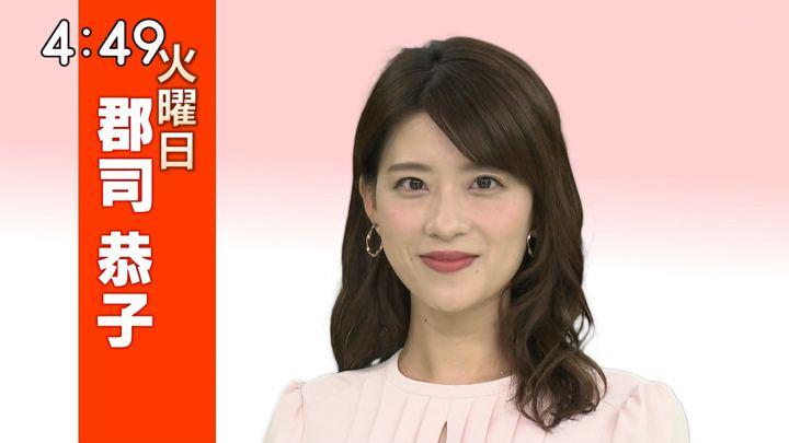 2019年10月01日郡司恭子の画像17枚目