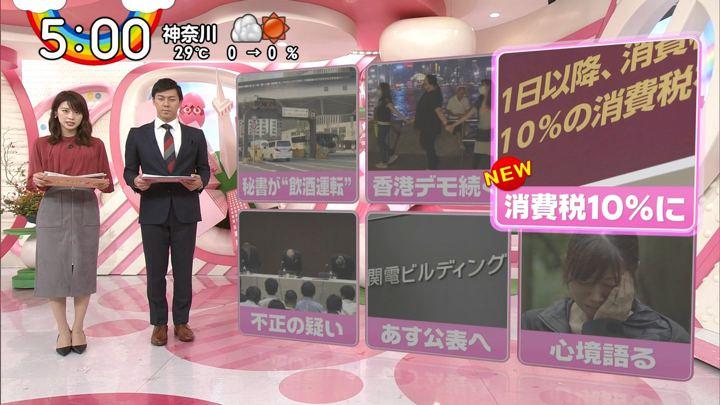 2019年10月01日郡司恭子の画像20枚目