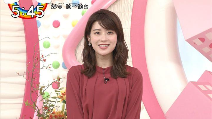 2019年10月01日郡司恭子の画像23枚目