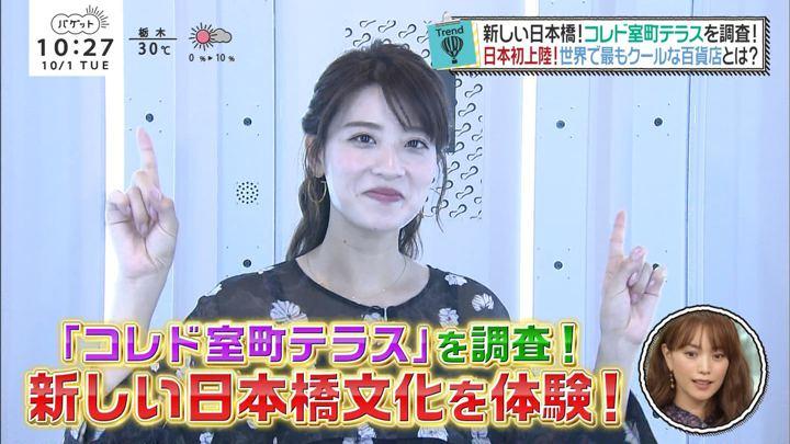 2019年10月01日郡司恭子の画像26枚目