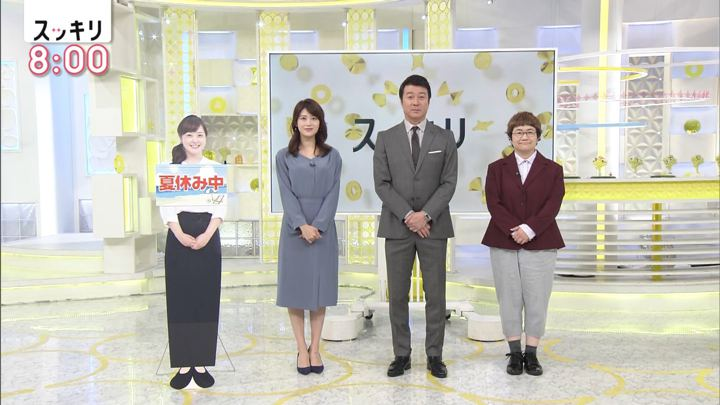 2019年10月03日郡司恭子の画像02枚目