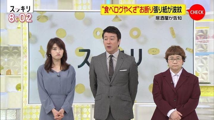2019年10月03日郡司恭子の画像05枚目