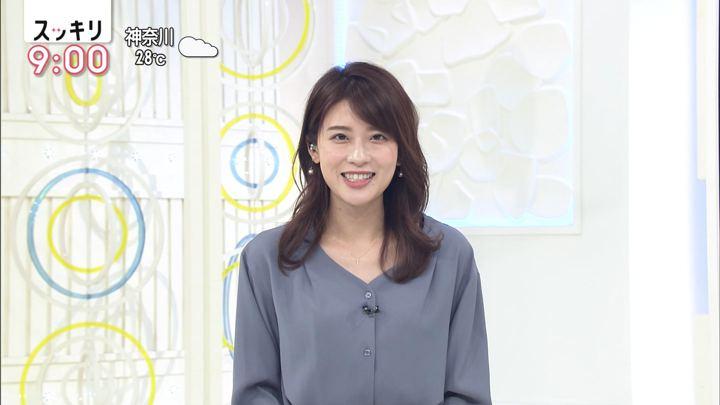 2019年10月03日郡司恭子の画像09枚目