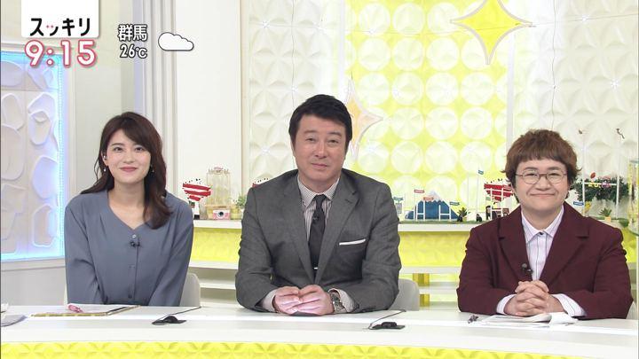 2019年10月03日郡司恭子の画像10枚目