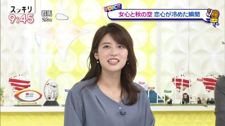 2019年10月03日郡司恭子の画像13枚目