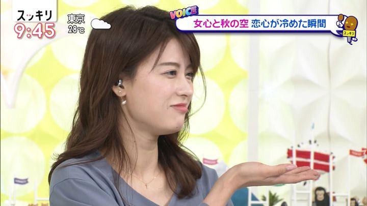 2019年10月03日郡司恭子の画像20枚目