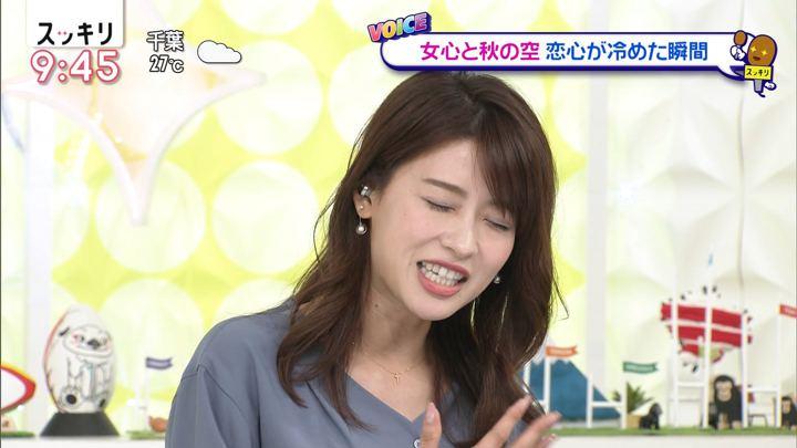 2019年10月03日郡司恭子の画像25枚目