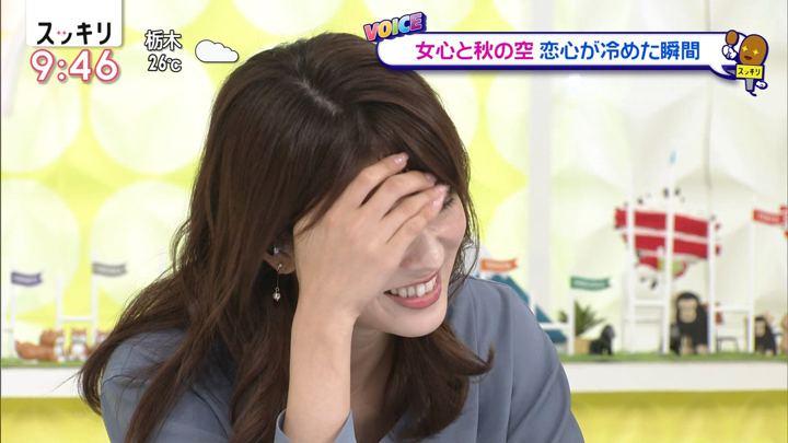 2019年10月03日郡司恭子の画像28枚目