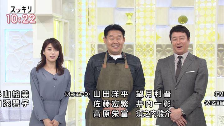 2019年10月03日郡司恭子の画像33枚目