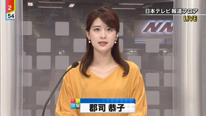 2019年10月03日郡司恭子の画像38枚目