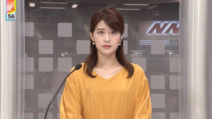 2019年10月03日郡司恭子の画像39枚目
