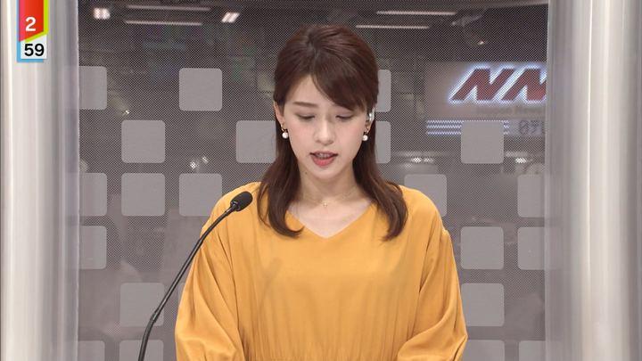 2019年10月03日郡司恭子の画像41枚目