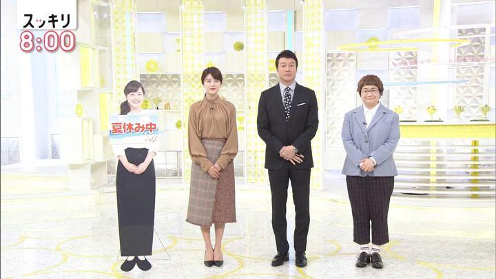 2019年10月04日郡司恭子の画像01枚目