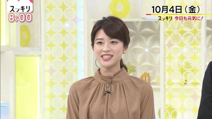 2019年10月04日郡司恭子の画像03枚目