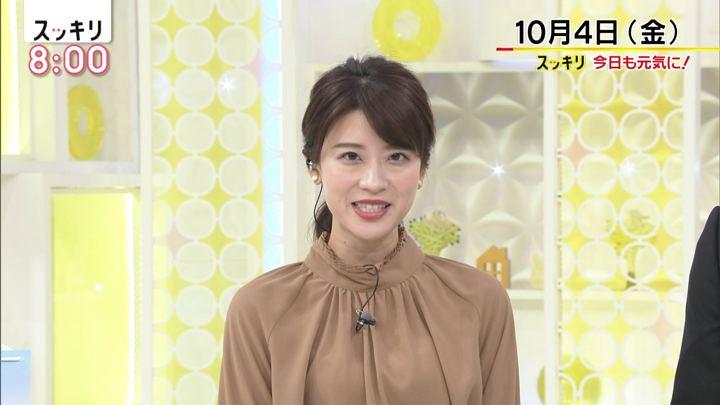 2019年10月04日郡司恭子の画像04枚目