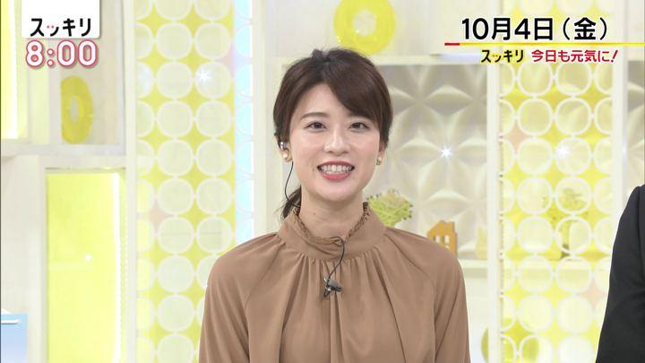 2019年10月04日郡司恭子の画像05枚目
