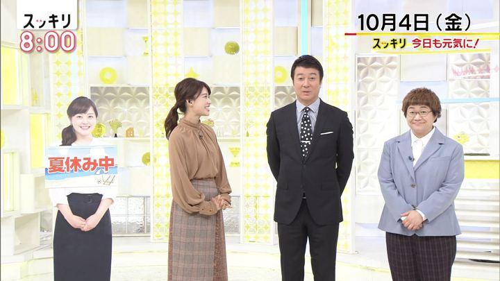 2019年10月04日郡司恭子の画像06枚目