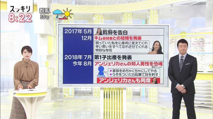 2019年10月04日郡司恭子の画像07枚目
