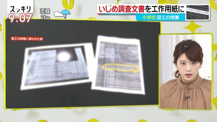 2019年10月04日郡司恭子の画像10枚目