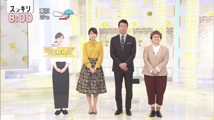 2019年10月07日郡司恭子の画像01枚目
