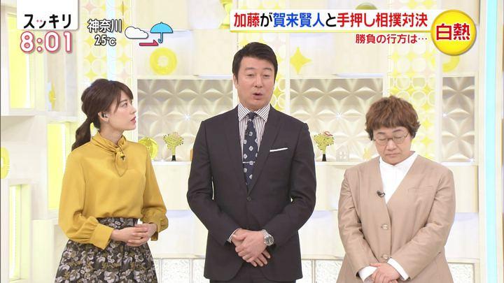 2019年10月07日郡司恭子の画像04枚目