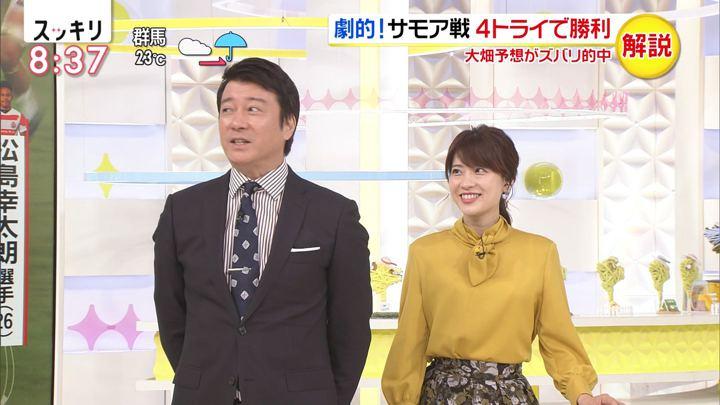 2019年10月07日郡司恭子の画像07枚目