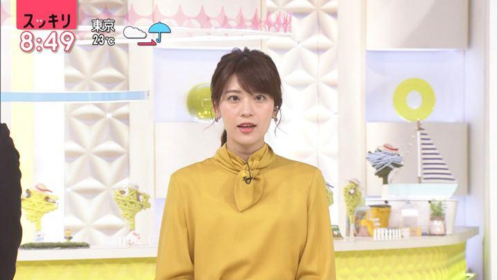 2019年10月07日郡司恭子の画像08枚目