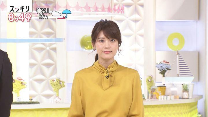 2019年10月07日郡司恭子の画像09枚目