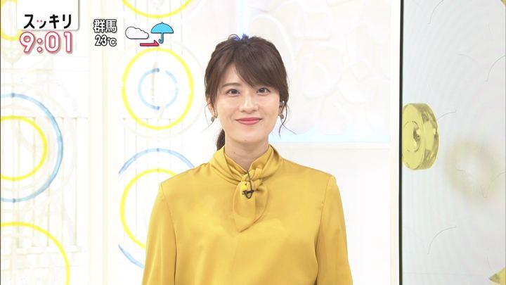 2019年10月07日郡司恭子の画像11枚目