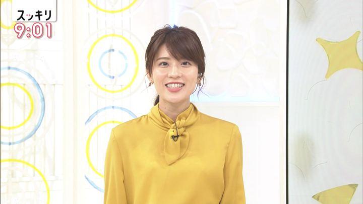 2019年10月07日郡司恭子の画像12枚目
