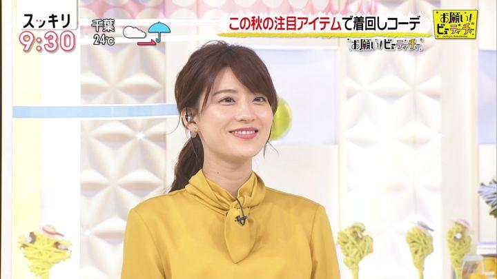 2019年10月07日郡司恭子の画像14枚目