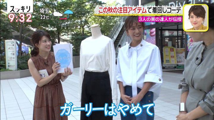 2019年10月07日郡司恭子の画像18枚目