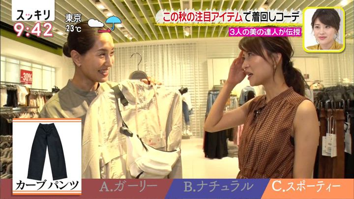 2019年10月07日郡司恭子の画像23枚目