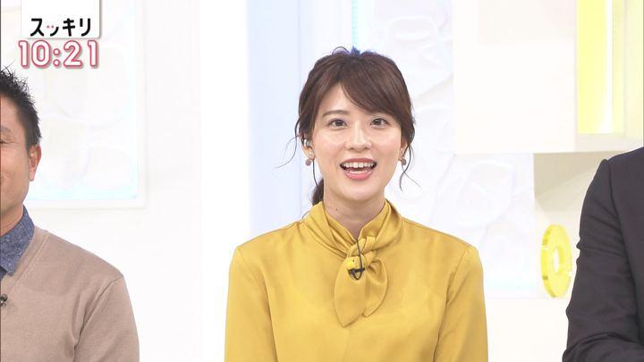 2019年10月07日郡司恭子の画像27枚目