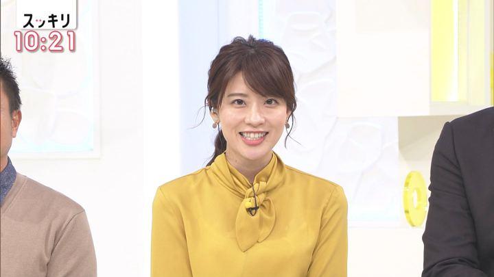 2019年10月07日郡司恭子の画像28枚目