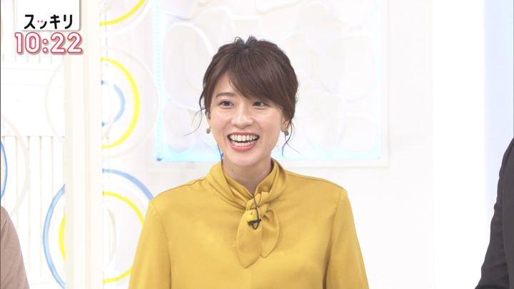2019年10月07日郡司恭子の画像30枚目