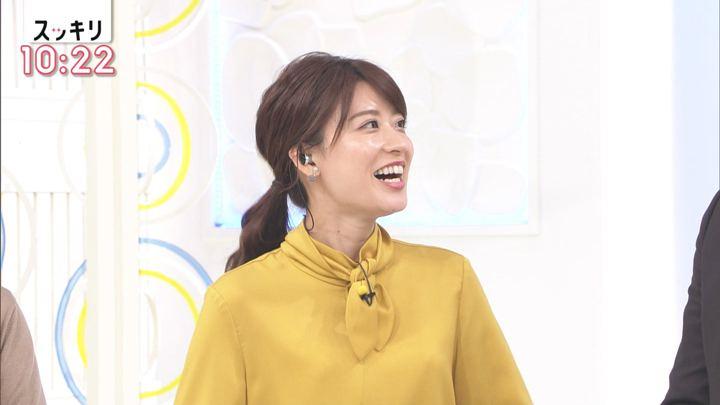 2019年10月07日郡司恭子の画像31枚目