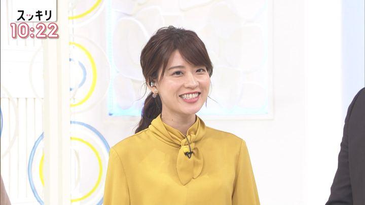 2019年10月07日郡司恭子の画像32枚目