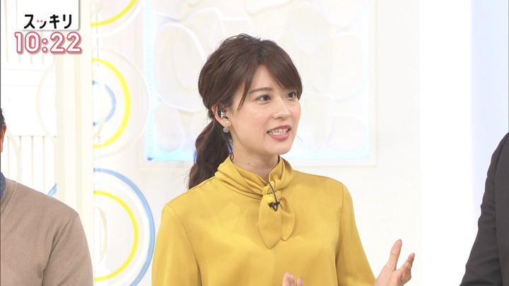 2019年10月07日郡司恭子の画像33枚目