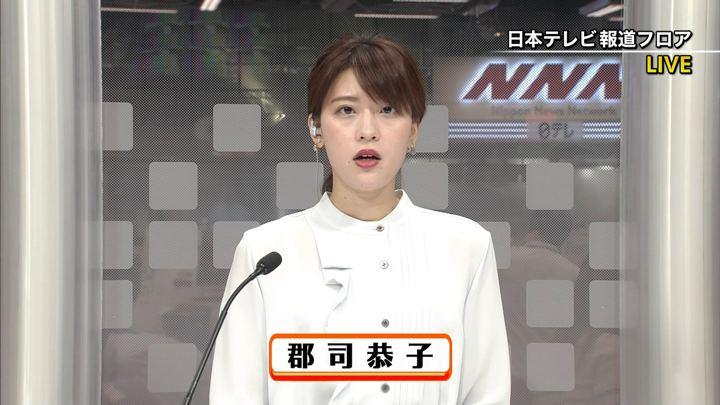 2019年10月07日郡司恭子の画像37枚目
