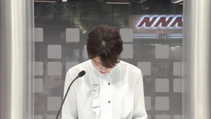 2019年10月07日郡司恭子の画像42枚目