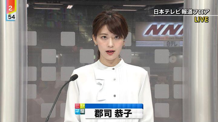 2019年10月07日郡司恭子の画像43枚目
