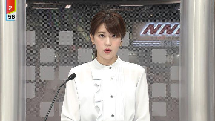 2019年10月07日郡司恭子の画像45枚目