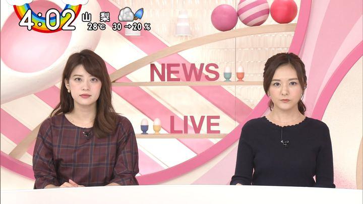 2019年10月08日郡司恭子の画像02枚目