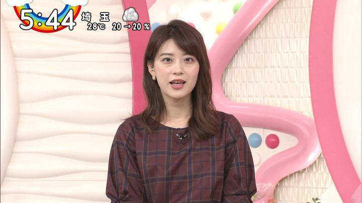 2019年10月08日郡司恭子の画像17枚目