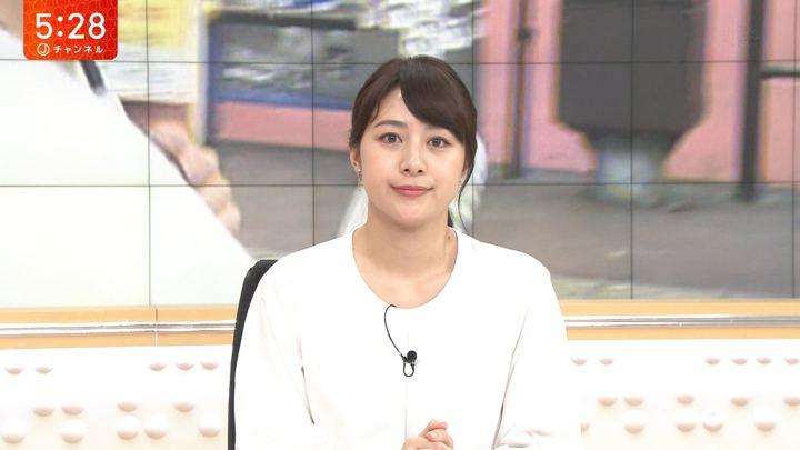 2019年09月02日林美沙希の画像06枚目